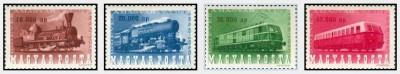 Ungaria 1946 - Caile ferate, serie neuzata foto
