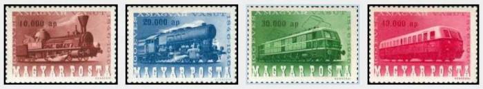 Ungaria 1946 - Caile ferate, serie neuzata foto mare
