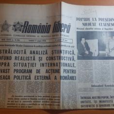 ziarul romania libera 5 august 1978-art. despre valea jiului,foto orasul petrila