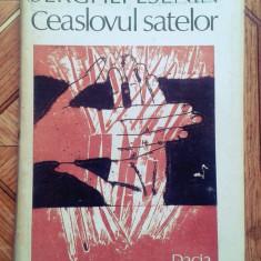 Serghei Esenin - Ceaslovul satelor (literatura rusa, poezie) - Carte poezie