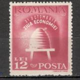 Romania.1947 Ziua economiei XR.137 - Timbre Romania, Nestampilat