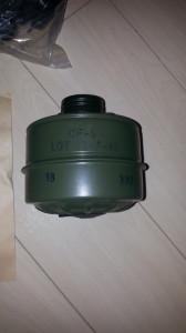 Masca de gaze militara model 1974 (stoc de razboi)