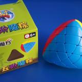 Cub Rubik ShengShou Mastermorphix 5x5x5 Stickerless 84mm - Jocuri Logica si inteligenta