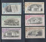 ROMANIA 1959 500 ani Bucuresti serie neuzata MNH, Nestampilat