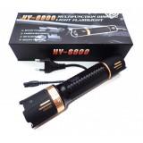 Electrosoc Metalic Lanterna cu Reglaj Focusat HY 6800