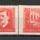 Romania.1949 30 ani moarte I.C.Frimu XR.154 - Timbre Romania, Nestampilat