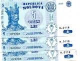 SV * Moldova   LOT   1  LEU  2015  si  5  -  10  LEI  2013     UNC