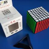 Cub Rubik 7x7x7 MoFangGe QiYi WuJi Cube 69mm - Jocuri Logica si inteligenta