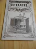 MIRCEA CARTARESCU--LEVANTUL