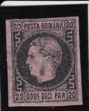 ROMANIA 1867  LP 20c CAROL I FAVORITI 20 PARALE  NEGRU/ROZ  H.SUBTIRE GUMA ORIG., Nestampilat