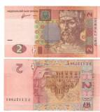 SV * Ucraina LOT (1) 1-2-5-10-20 HRYVNI / GRIVNE 2011 UNC
