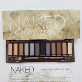 Trusa make up Naked Urban Decay Smoky 12 culori