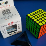 Cub Rubik 6x6x6 QiYi MoFangGe WuHua Cube 68mm - Jocuri Logica si inteligenta
