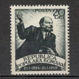 Romania.1949 25 ani moarte V.I.Lenin XR.153 - Timbre Romania, Nestampilat