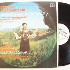 Disc vinil VALENTINA COJOCARU & ORCHESTRA