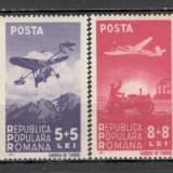 Romania.1948 Aviatia XR.146 - Timbre Romania, Nestampilat