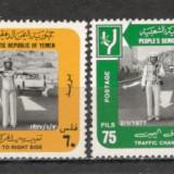 Yemen. 1977 Traficul pe partea dreapta  KY.348, Nestampilat