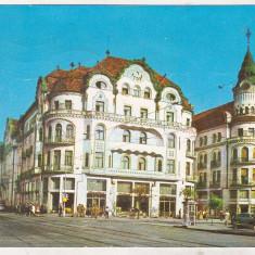 Bnk cp Oradea - Palatul Vulturul Negru - uzata - marca fixa - Carte Postala Crisana dupa 1918, Necirculata, Printata