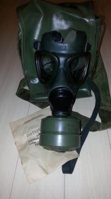 Masca de gaze militara model 1974 (stoc de razboi) foto