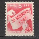 Romania.1948 1 an Proclamarea RPR XR.152 - Timbre Romania, Nestampilat