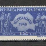 Romania.1948 Recensamintul XR.139 - Timbre Romania, Nestampilat