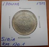SIRIA 1 POUND 1979 KM 120.1, Asia, Cupru-Nichel