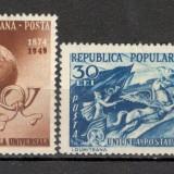 Romania.1949 75 ani UPU XR.155 - Timbre Romania, Nestampilat