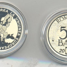 50 bani 2017 - Moneda Romania