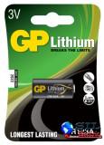 Baterie Lithium CR123A