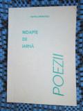 Vavila POPOVICI - NOAPTE DE IARNA. Poezii (STARE FOARTE BUNA!!!)