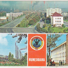 Bnk cp Hunedoara - Vedere - necirculata - Carte Postala Transilvania dupa 1918, Printata