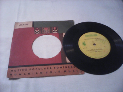 DISC VINIL RECITAL MARIA LATARETU 1959 FOARTE RAR!!!EPC 162 foto