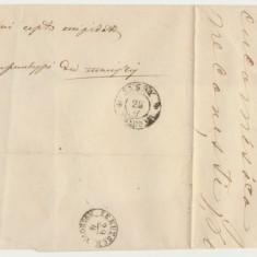 ROMANIA plic oficial Moldova stampile Iasi - Tecuci Jassy - Tekutsch, An: 1859