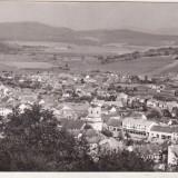 Bnk cp - Rupea - Vedere - necirculata - Carte Postala Transilvania dupa 1918, Printata