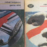 GARDA ALBA - Mihail Bulgakov (2 volume) - Roman