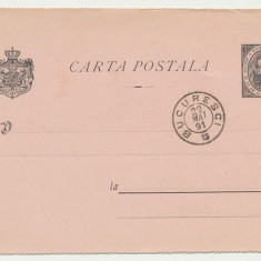 ROMANIA 1891 prima carte postala jubiliara din lume cu stampila la cerere
