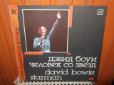 -Y- DAVID BOWIE - STARMAN  -  DISC VINIL LP