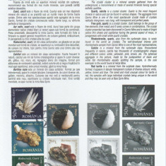2010 - minerale, carton filatelic - Timbre Romania