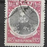 GRECIA 1927, Stampilat