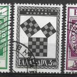 GRECIA 1955 serie deparaiata - Timbre straine, Stampilat