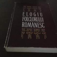 ELOGIUL FOLCLORULUI ROMANESC. ANTOLOGIE: CANTEMIR- A. PANN- EMINESCU...ARGHEZI - Carte Antologie