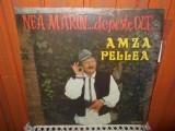 -Y-  AMZA PELEA - NEA MARIN DE PESTE OLT     DISC VINIL LP, electrecord