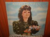 -Y-  MIHAELA RUNCEANU - PENTRU VOI MUGURI NOI   DISC VINIL LP