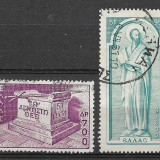 GRECIA 1951 - Timbre straine, Stampilat
