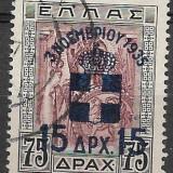 GRECIA 1935, Stampilat