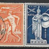 GRECIA 1954 serie deparaiata - Timbre straine, Stampilat
