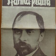Revista Sfarma Piatra, nr. 123, 1938, Director Al. Gregorian, ziar legionar