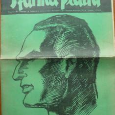 Revista Sfarma Piatra, nr. 72, 1937, Director Al. Gregorian, ziar legionar