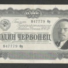 RUSIA 1 CERVONET ( RUBLE ) 1937 [1] P-202, VF+ - bancnota europa
