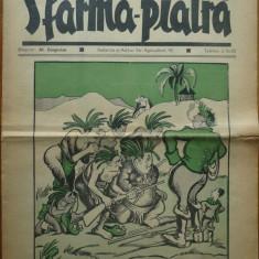 Revista Sfarma Piatra, an 1, nr. 1, 1935, Dir. Al. Gregorian, ziar legionar